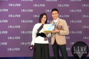 张智霖代表香港美心月饼送上百分百香港制造的中秋味道到上海,由周笔畅代表接受